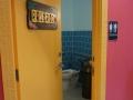 Restroom Goldfish