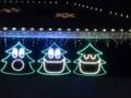 singing-christmas-trees