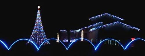 Coon Family Christmas Lights 2012