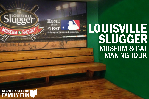 Visiting the Louisville Slugger Museum with Kids